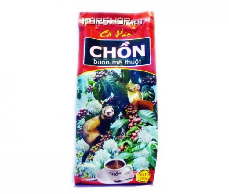Кофе Chon