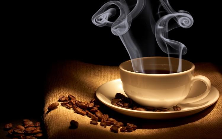 Чашка горячего коофе