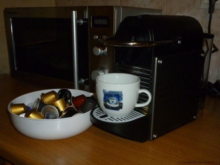 Капсульный кофе и кофеварка