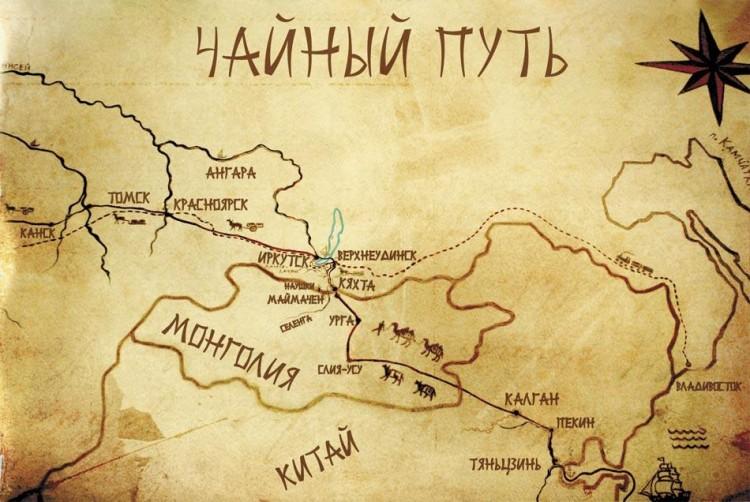 Путь чая в Россию