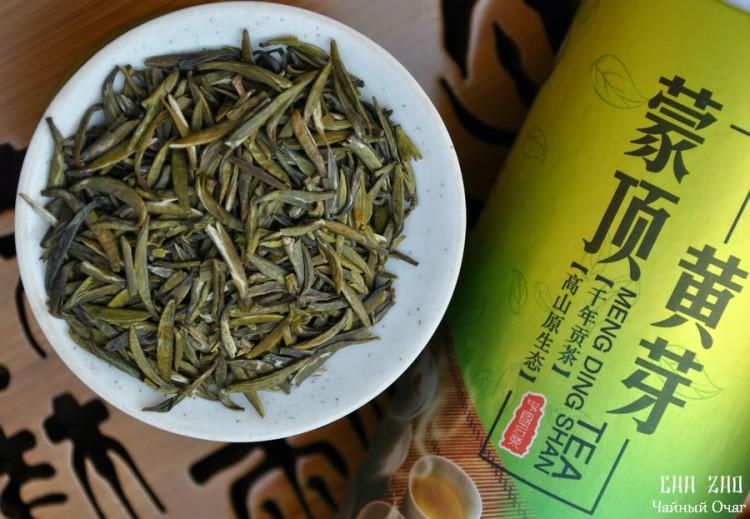 Сорт желтого чая Мэн Дин Хуан Я