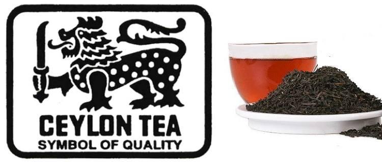 Клеймо цейлонского чая
