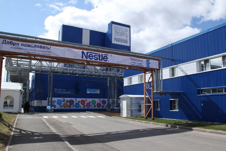 Завод Нестле