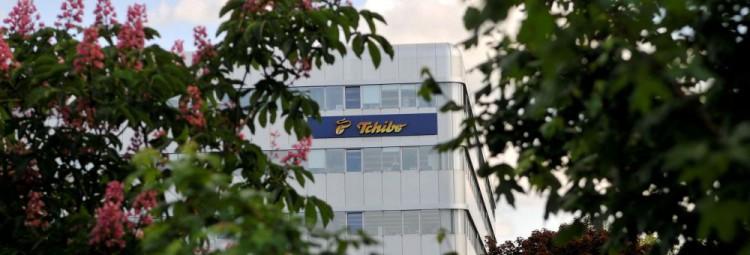 Здание компании Чибо