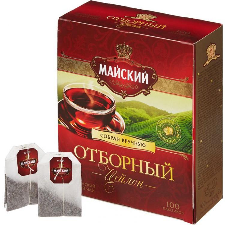 Отборный цейлонский чай
