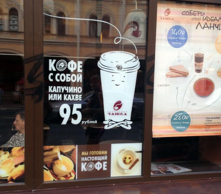 Бизнес по продаже кофе
