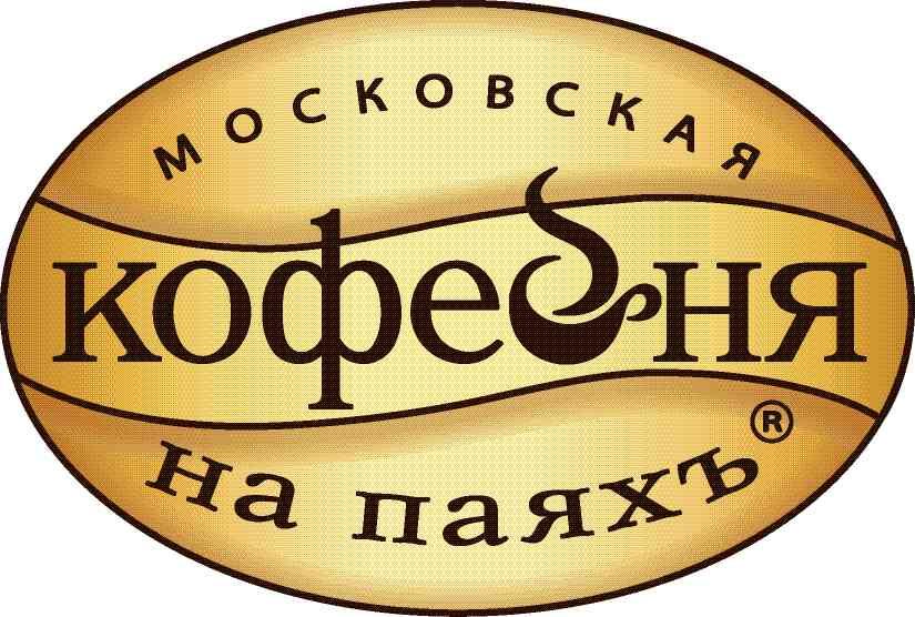 Московская кофейня на паяхъ логотип