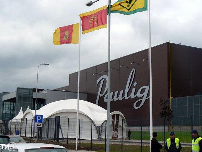 Современный завод Paulig