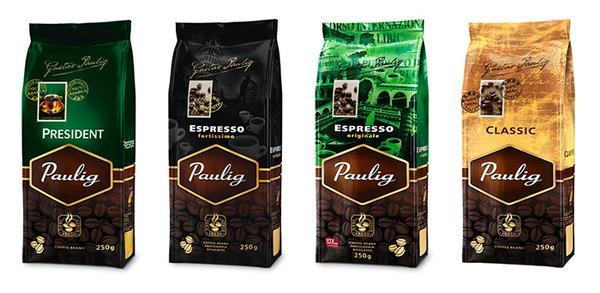 Разнообразие кофе Paulig