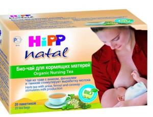 Чай Hipp для кормящих мам