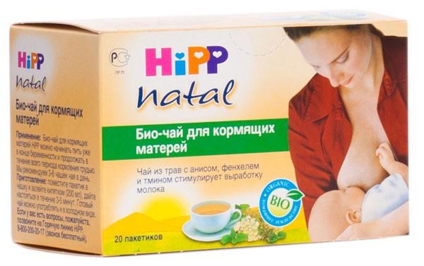 как действует чай для похудения