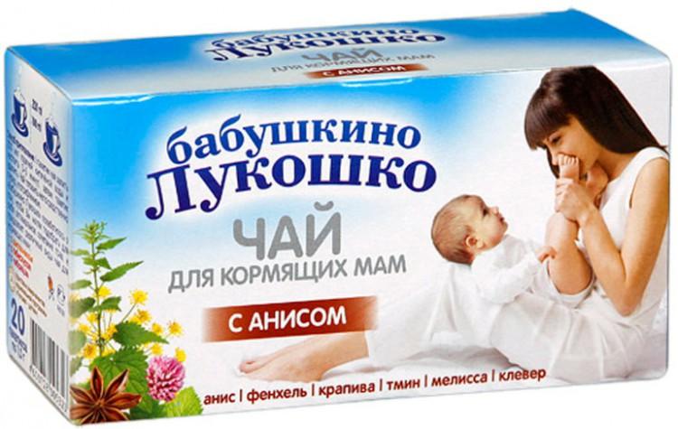 Купить чай бабушкино лукошко для кормящих
