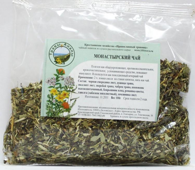 Пакетик монастырского чая