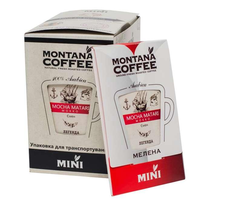 Вид Монтана кофе