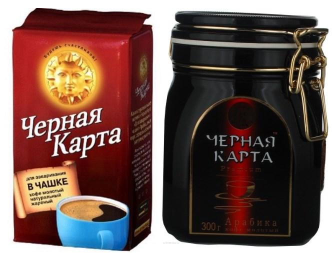 Виды кофе Черная карта