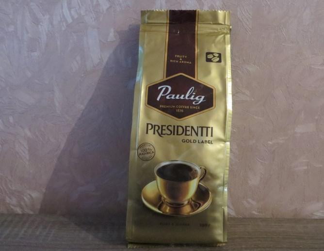 Кофе в зернах купить минск