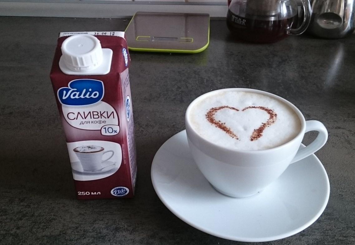 Сливки для кофе
