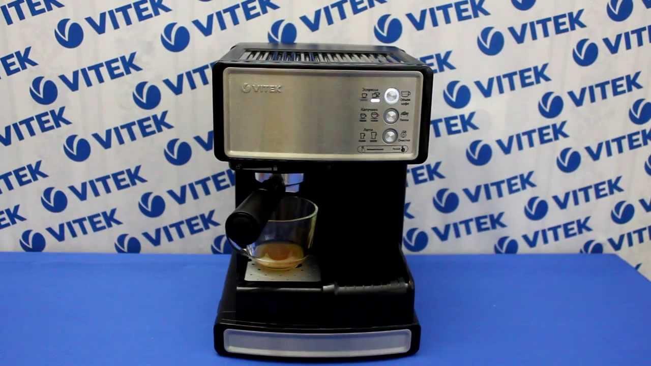 кофемашина капучино молотый кофе