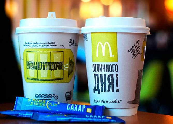 Кофе из Макдональдса